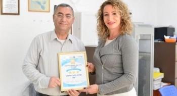 أورط عكا تحصد جائزة الصحة من وزارة التربية والتعليم