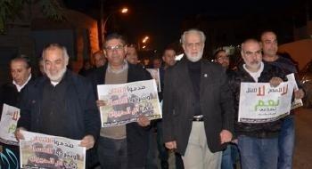 كفرقاسم: مسيرة تضامنية إحتجاجًا على هدم البيوت في أُم الحيران