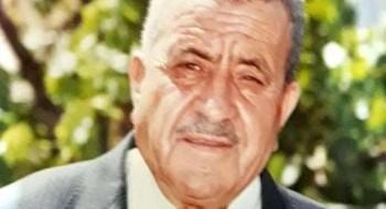 النّاصرة: وفاة الحاج محمود سليمان ابو تايه عن عمر ناهز الـ80 عامًا