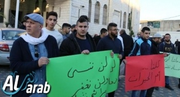 باقة الغربية: وقفة حاشدة احتجاجا على مجازر الهدم