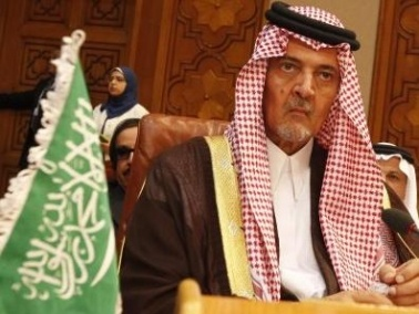 وثيقة سرية: السعودية هددت بقطع علاقاتها مع أمريكا
