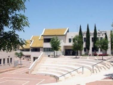 الناصرة: زيادة الحاصلين على بجروت في الجليل