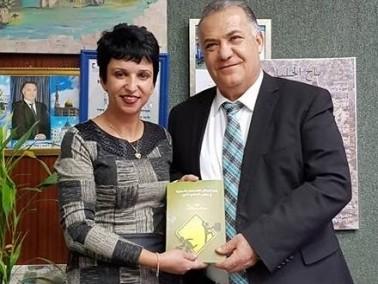 الناصرة: د. إنصاف أبو احمد تصدر كتابا