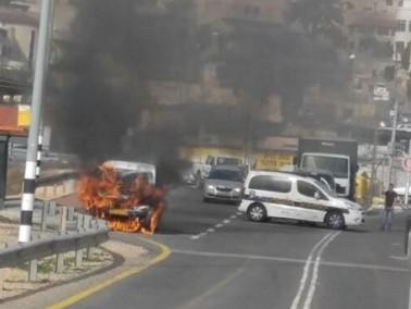 إندلاع النيران في سيارة قرب الرامة
