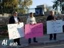 متظاهرون في قلنسوة ينددون بسياسة الهدم: حكومة كاذبة ومشبوهة