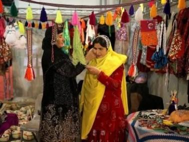 معرض الحرف اليدوية في طهران