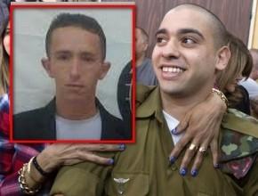 مجلس الأمن ينتقد الحكم على أزاريا: قرار مقلق يثير الشك بالجهاز القضائي الاسرائيلي