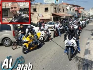 باقة: مسيرة دراجات نارية تعبيرًا عن فقدان طارق فقرا