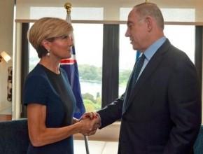 نتنياهو يلتقي مع وزيرة الخارجية الأسترالية جولي بيشوب