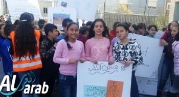 مجد الكروم: مسيرة أسبوع الكتاب لطلاب مدرسة السلام