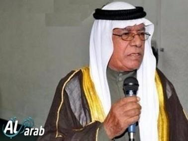 وفاة الحاج أحمد سالم العقبي من رهط