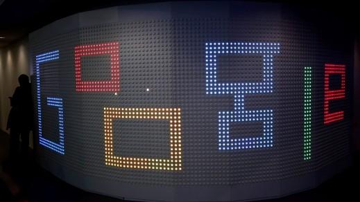 جوجل تكشف عن تطبيقي Chat وMeet