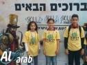 أم الفحم: إبتدائية عراق الشباب تحصد المرتبة السابعة قطريًا في موضوع الرياضيات