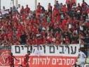 نادي كفرقاسم يواجه هبوعيل مرمورك في مباراة قمة ضمن المنطقة الجنوبية
