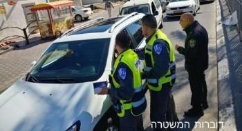 الشرطة تتابع نشاطاتها الإرشادية حول السلامة العامة على طرق في باقة الغربية