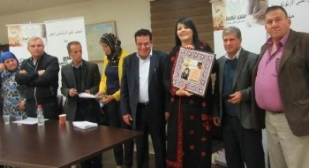 أمسية مميزة لأعضاء منتدى الكلمة في نادي حيفا الثقافي