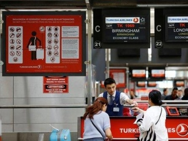 اسرائيل تحذر المواطنين من السفر الى تركيا وسيناء