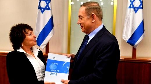نتنياهو يستقبل محافظة بنك إسرائيل