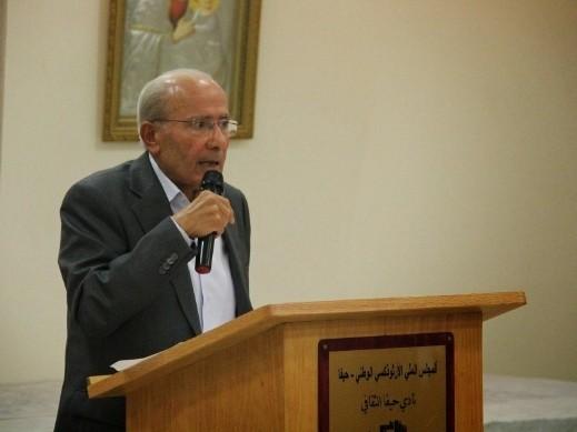 حليمة (3)/ د. حاتم عيد خوري