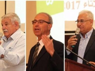 مؤتمر بحث المخاطر والحلول لقضية البيوت غير المرخصة