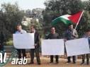 وقفه إحتجاجيّة في كوكب أبو الهيجاء تضامنًا مع الأسرى المضربين عن الطعام