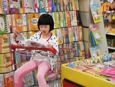 فعاليات يوم الكتاب العالمي في الصين