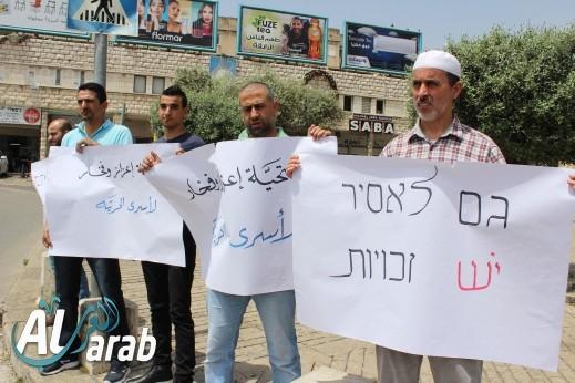 النّاصرة: حزب الوفاء والإصلاح يتضامن مع الأسرى