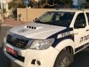 الشرطة: السطو على فرع بنك البريد في حيفا