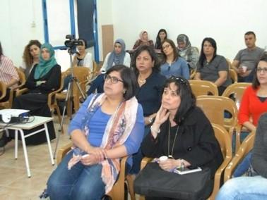 مركز الجليل الطبي في سخنين ينظم يوم دراسي