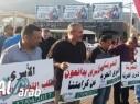 مجد الكروم: وقفة تضامنيّة مع الأسرى الفلسطينيين المضربين عن الطعام