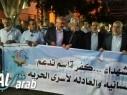 اللجنة الشعبية في كفرقاسم في وقفة تضامنية مع الاسرى الأمنيين المضربين عن الطعام