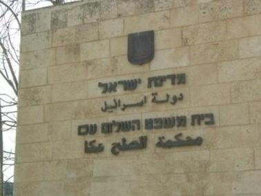 تمديد اعتقال 4 شبان من مجد الكروم واخر من البعنة