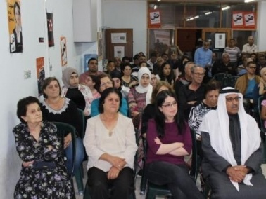 البعنة: افتتاح أسبوع أفلام النكبة