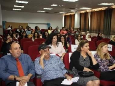 كلية سخنين تحتضن مؤتمر العسر التعلّمي