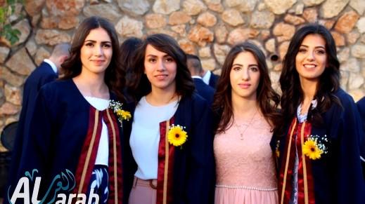 الناصرة: ثانوية بيت الحكمة تحتفل بتخريج الفوج الثالث