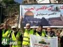 انطلاق مسيرة من حيفا إلى القدس بمشاركة الشيخ رائد صلاح: لبوا نداء الأقصى