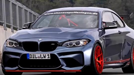 اختبروا روعة سيارة BMW M2 CSR