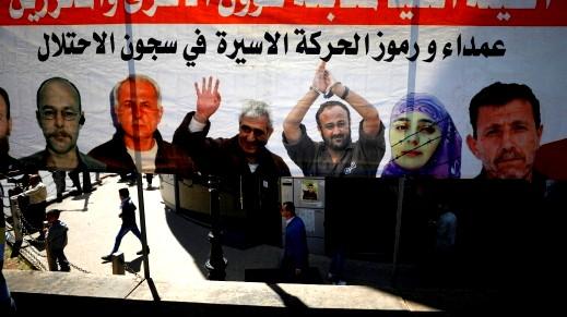 مصادر: متظاهرون يغلقون مقر الأمم المتحدة في رام الله