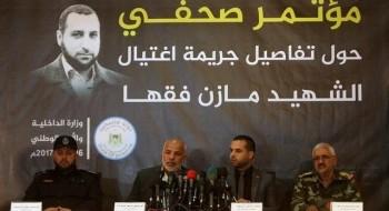المحكمة الميدانية في غزة تصدر احكامًا بالإعدام لقتلة قائد القسام مازن فقها