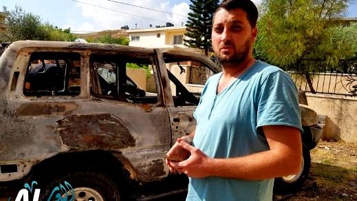 جريمة قومية في عارة: حرق سيارتين