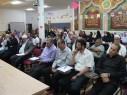 المؤتمر العلمي الثاني في أكاديمية العلوم الشرعية كفربرا
