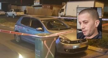 الطيرة: مقتل الشاب ماهر ناصر (38 عاما) متأثرا بجراحه اثر تعرضه لاطلاق نار