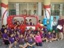 يوم الحذر في مدرسة النجاح الجماهيرية في سخنين