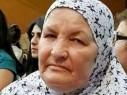 مجد الكروم: وفاة الحاجة مريم حمد أبو رمحين (70 عاما)