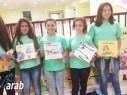 مجد الكروم: السلام الإبتدائية تتوج الكتاب الاكثر قراءة من قبل الطلاب