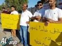 تظاهرة احتجاجية على مدخل قلنسوة: ارفعوا اياديكم عن الجماهير العربية
