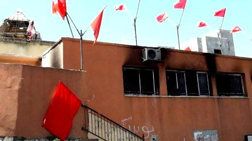 الإسلامية تدين احراق مقر الجبهة والشيوعي في عرابة