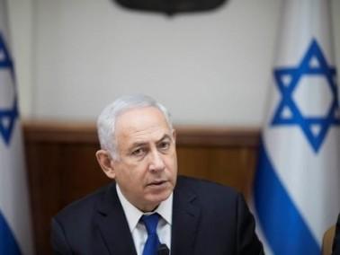 نتنياهو: السلطة الفلسطينية ترفض إدانة عملية القدس