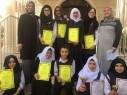 جمعية إبداع تُكرِّم الفائزين في بطولة الرياضيات القطرية الـ16