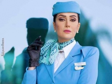 مسلسل أرض جو الحلقة 27 كاملة - رمضان 2017